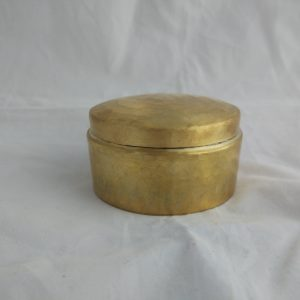 Handhammered Brass Jar with Lid
